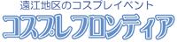 ロゴ200px