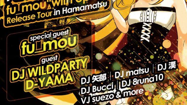 """コスフロハロウィンパーティー×fu_mou""""with open""""Release tour in Hamamatsu開催します!"""